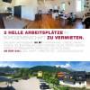 Bürofläche - 5400 Hallein - Hallein - 80 m² - Provisionsfrei - BÜROGEMEINSCHAFT