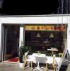 Geschäftslokal - 1160 Wien - Ottakring - 33.00 m² - Provisionsfrei